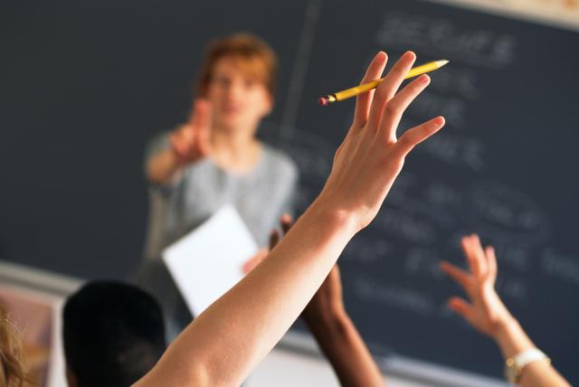 Μέχρι τις 17/2 οι αιτήσεις μαθητών για το Κοινωνικό Φροντιστήριο του Δήμου Δέλτα