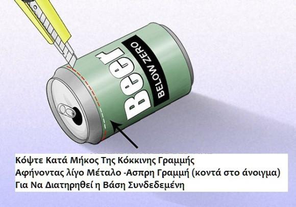 koutakia-mpyra2