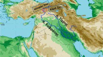 Δορυφορικός χάρτης που δείχνει τη θέση των Αρμενόφωνων χωριών σε σχέση με τηνΤραπεζούντα